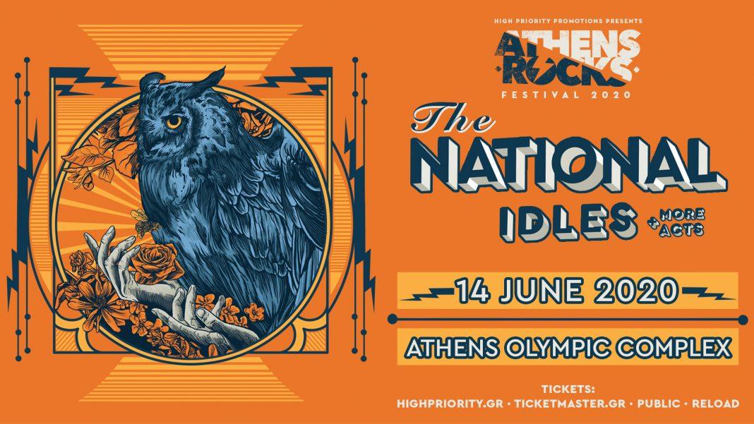 Κυριακή 14/06/2020 –OAKAA you people, please welcome: The National!Το AthensRocks επιστρέφεικαι παρουσιάζειτην καλύτερη ροκ μπάντα της δεκαετίας! THE NATIONAL ΑΘΗΝΑ